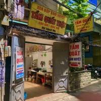 Giới thiệu về Tẩm quất hội người mù Thái Hà TP Hà Nội